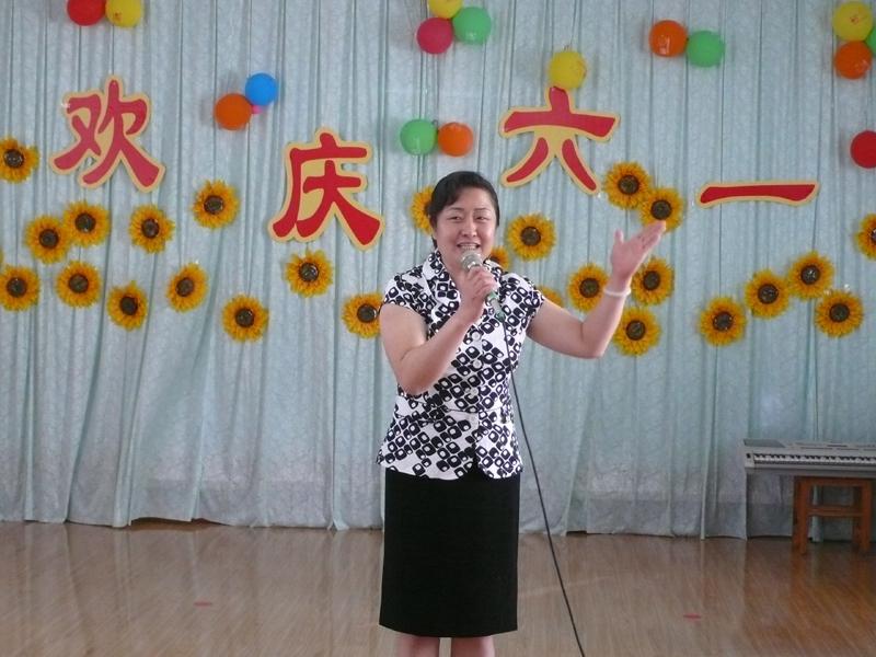 滨医第三幼儿园欢庆六一儿童节